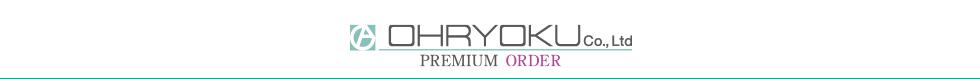 OHRYOKU Co.,Ltd. premium order プレミアム・オーダー
